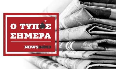 Εφημερίδες: Διαβάστε τα πρωτοσέλιδα των σημερινών εφημερίδων (08/06/2017)