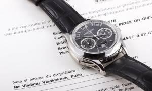 Δε φαντάζεστε πόσο πωλείται σε δημοπρασία το ρολόι του Πούτιν (Pics)