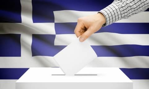 Πότε θα γίνουν εκλογές;