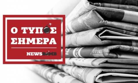 Εφημερίδες: Διαβάστε τα πρωτοσέλιδα των εφημερίδων (09/06/2017)