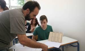 Δείτε τα θέματα Φυσικής, Ιστορίας και Ανάπτυξης Εφαρμογών των Πανελληνίων 2017