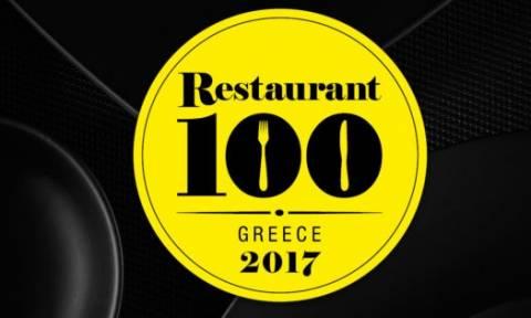 Restaurant 100 Awards: Η power list των Ελλήνων foodies!