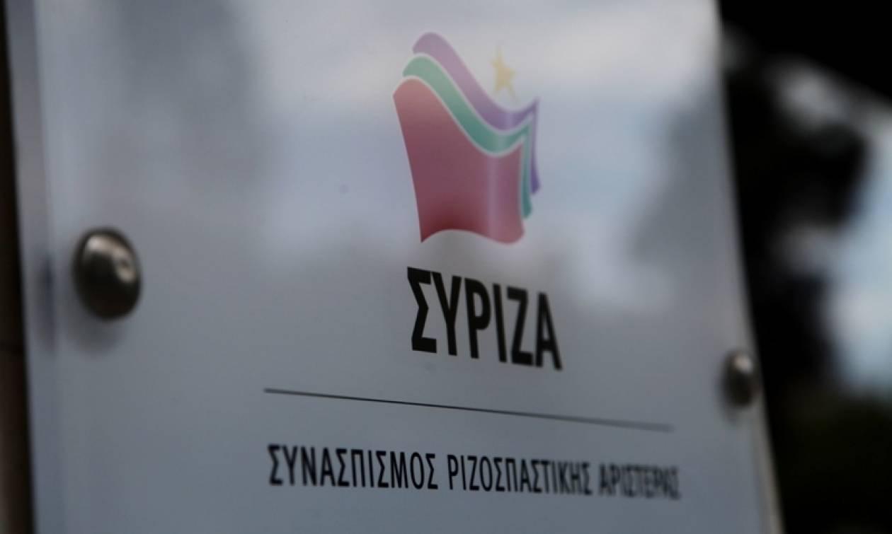 ΣΥΡΙΖΑ: Το τραγικό περιστατικό στο Μενίδι δεν είναι αντικείμενο μικροπολιτικής εκμετάλλευσης