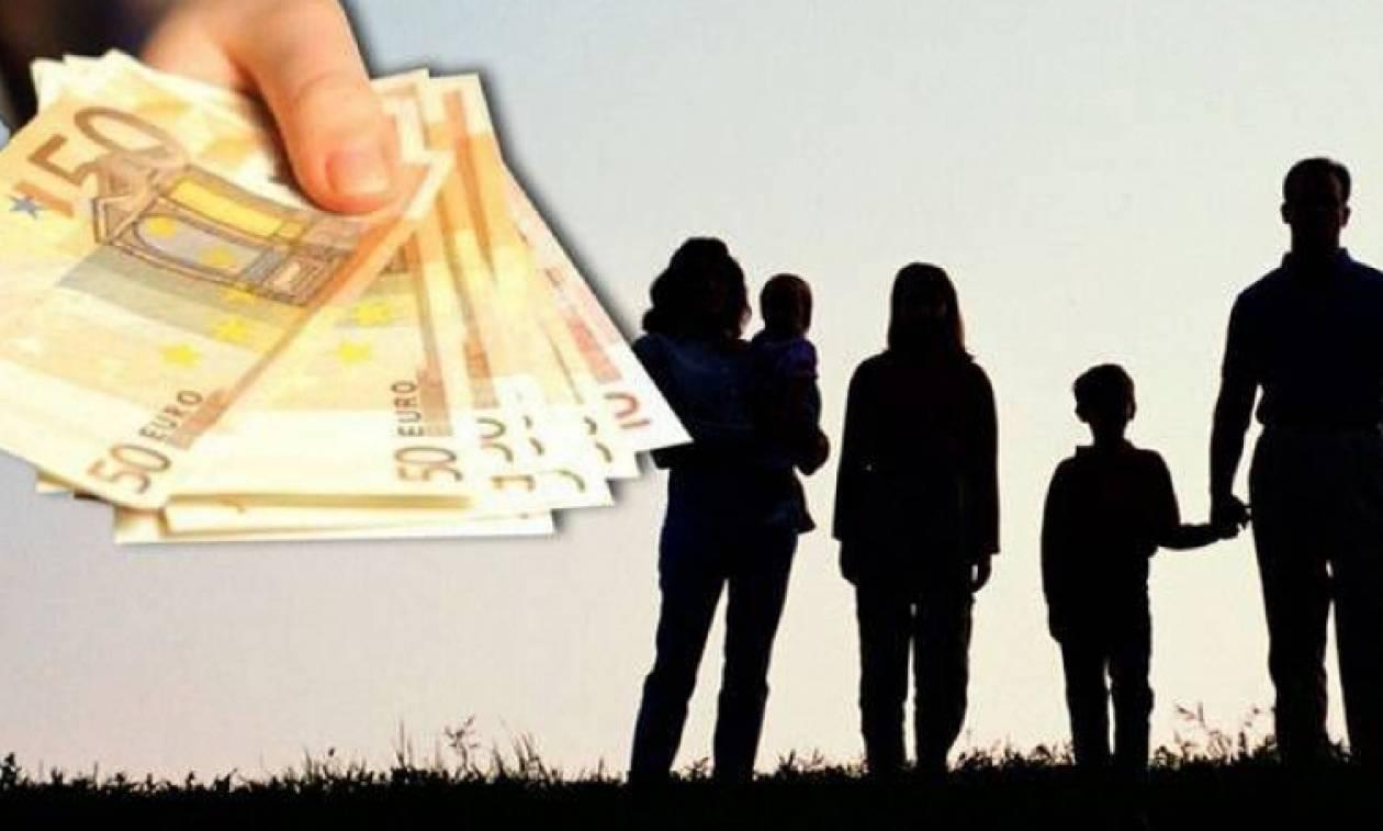 ΟΓΑ: Πότε πληρώνεται η δεύτερη δόση του οικογενειακού επιδόματος - Ποιοι κινδυνεύουν να τη χάσουν