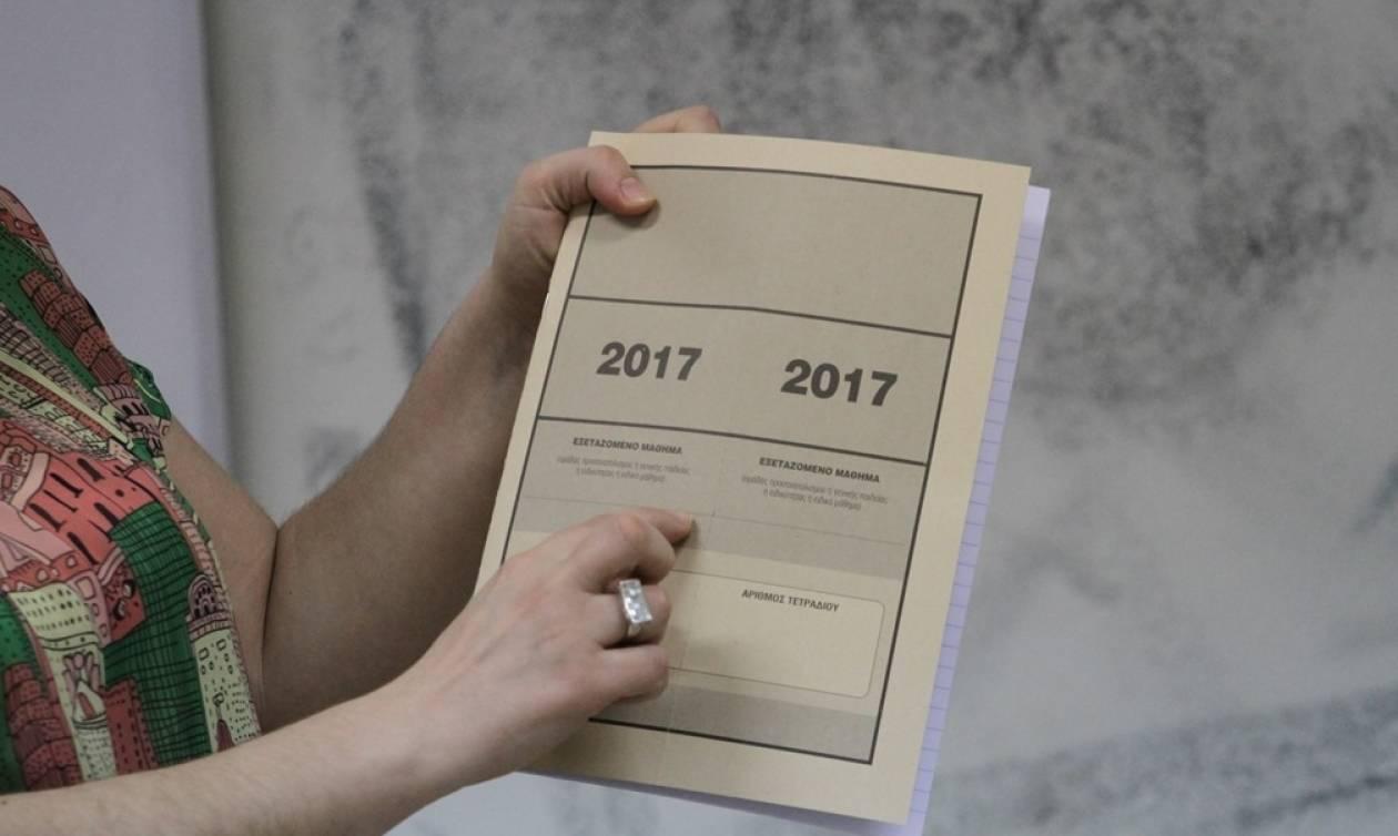Πανελλήνιες 2017: Δείτε τα θέματα σε Χημεία, Λατινικά και Αρχές Οικονομικής Θεωρίας