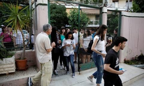 Δείτε τα θέματα σε Χημεία, Λατινικά και Αρχές Οικονομικής Θεωρίας των Πανελληνίων 2017