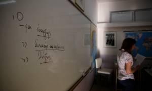 Πανελλήνιες 2017: Οι απαντήσεις και τα θέματα σε Χημεία, Λατινικά και Αρχές Οικονομικής Θεωρίας