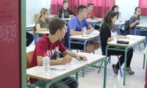 Πανελλήνιες 2017 ΓΕΛ: Τα θέματα και οι απαντήσεις σε Χημεία, Λατινικά και ΑΟΘ
