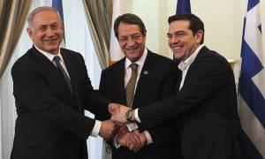 Συνάντηση Κορυφής Ελλάδας - Κύπρου - Ισραήλ: Τι θα συζητηθεί