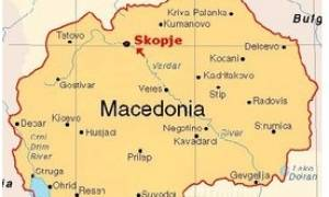 Скопье и Греция намерены разрешить спор по вопросу названия «Македония»