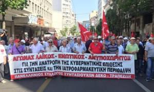 Στους δρόμους οι συνταξιούχοι κατά των νέων μέτρων (pics)