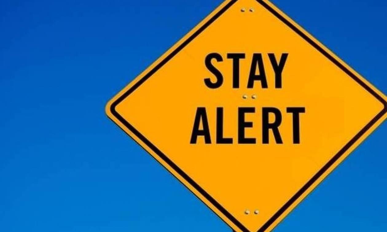 Έκτακτη ανακοίνωση της Γενικής Γραμματείας Πολιτικής Προστασίας: «Προσοχή τις επόμενες ώρες»