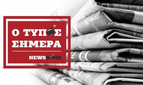 Εφημερίδες: Διαβάστε τα πρωτοσέλιδα των εφημερίδων (16/06/2017)