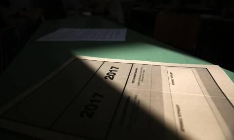 Τα θέματα Βιολογίας Προσανατολισμού - Πανελλήνιες 2017