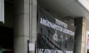 Παραμένουν έξω από το ΥΠΟΙΚ οι συνδικαλιστές της ΠΟΕΔΗΝ - «Έχτισαν» την είσοδο