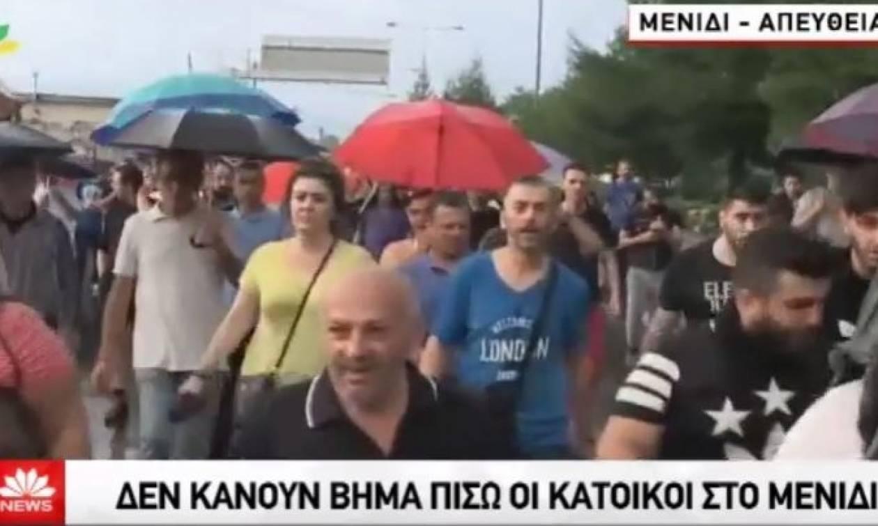 Μενίδι: Δεν κάνουν βήμα πίσω οι κάτοικοι - Κλείνουν την Αττική Οδό (video)