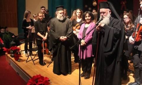 Όταν ο Aρχιεπίσκοπος Ιερώνυμος «υιοθέτησε» την Παιδική Νεανική Συμφωνική Ορχήστρα