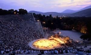 Φεστιβάλ Αθηνών και Επιδαύρου: Αφιέρωμα στην περίφημη γερμανική Φόλκσμπύνε