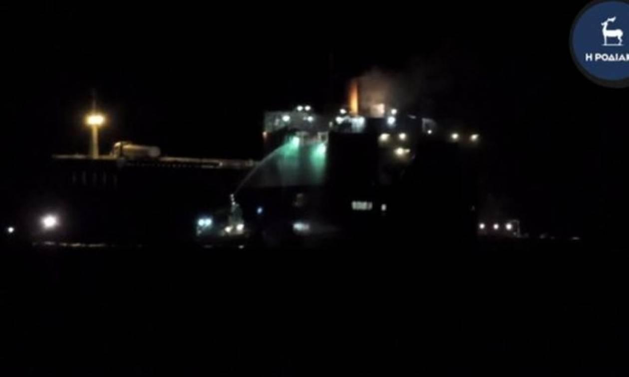 Σε ναυπηγείο στο Πέραμα θα οδηγηθεί το φορτηγό πλοίο «MED STAR» που έπιασε φωτιά