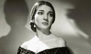 Επετειακό διεθνές Grand Prix Μαρία Κάλλας στην όπερα