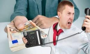 «Καψόνι» υπαλλήλου τράπεζας σε Κύπρια πολίτη - «Έπιασες την Διεύθυνση για να με κάμουν «τέττε»;
