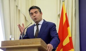 Σκοπιανός ΥΠΕΞ: «Πρέπει να μάθουμε από τα λάθη μας» – Τι λέει για την Ελλάδα