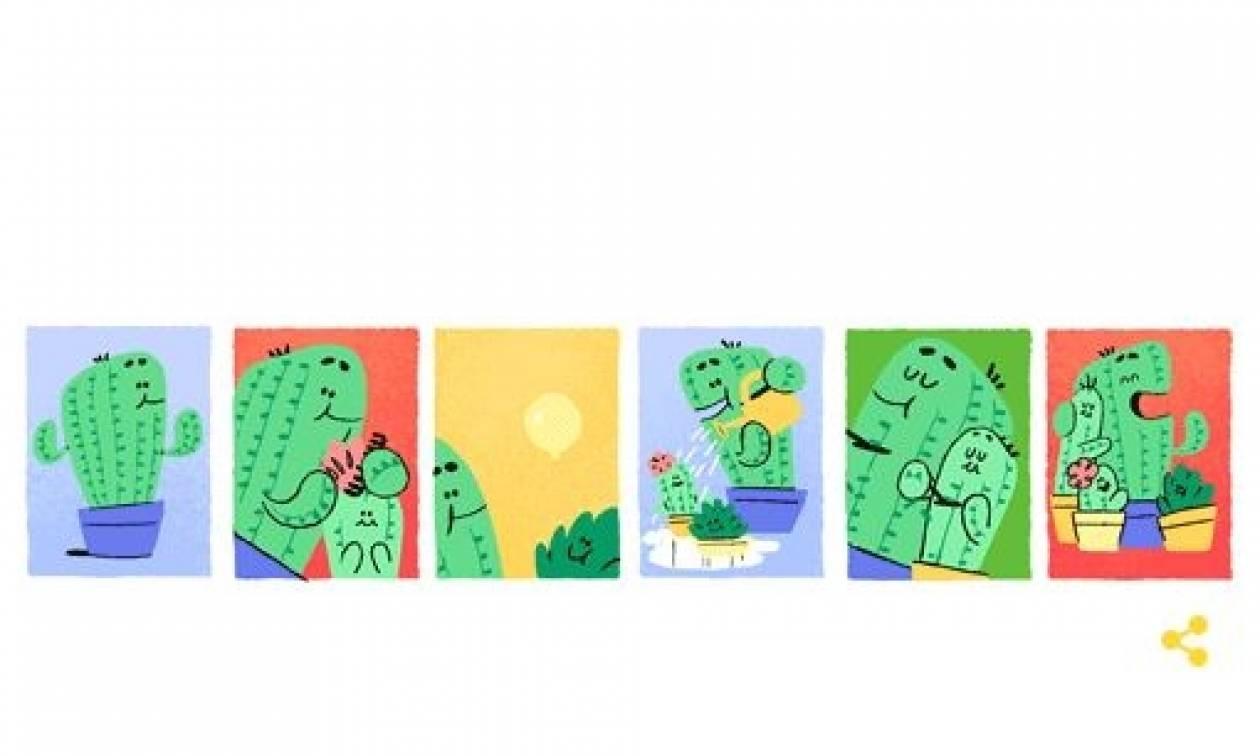 Γιορτή του Πατέρα 2017: Η Google τιμά την ημέρα με ένα Doodle για τους μπαμπάδες!