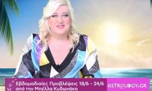 Οι προβλέψεις της εβδομάδας 18/06 - 24/06 σε video, από την Μπέλλα Κυδωνάκη