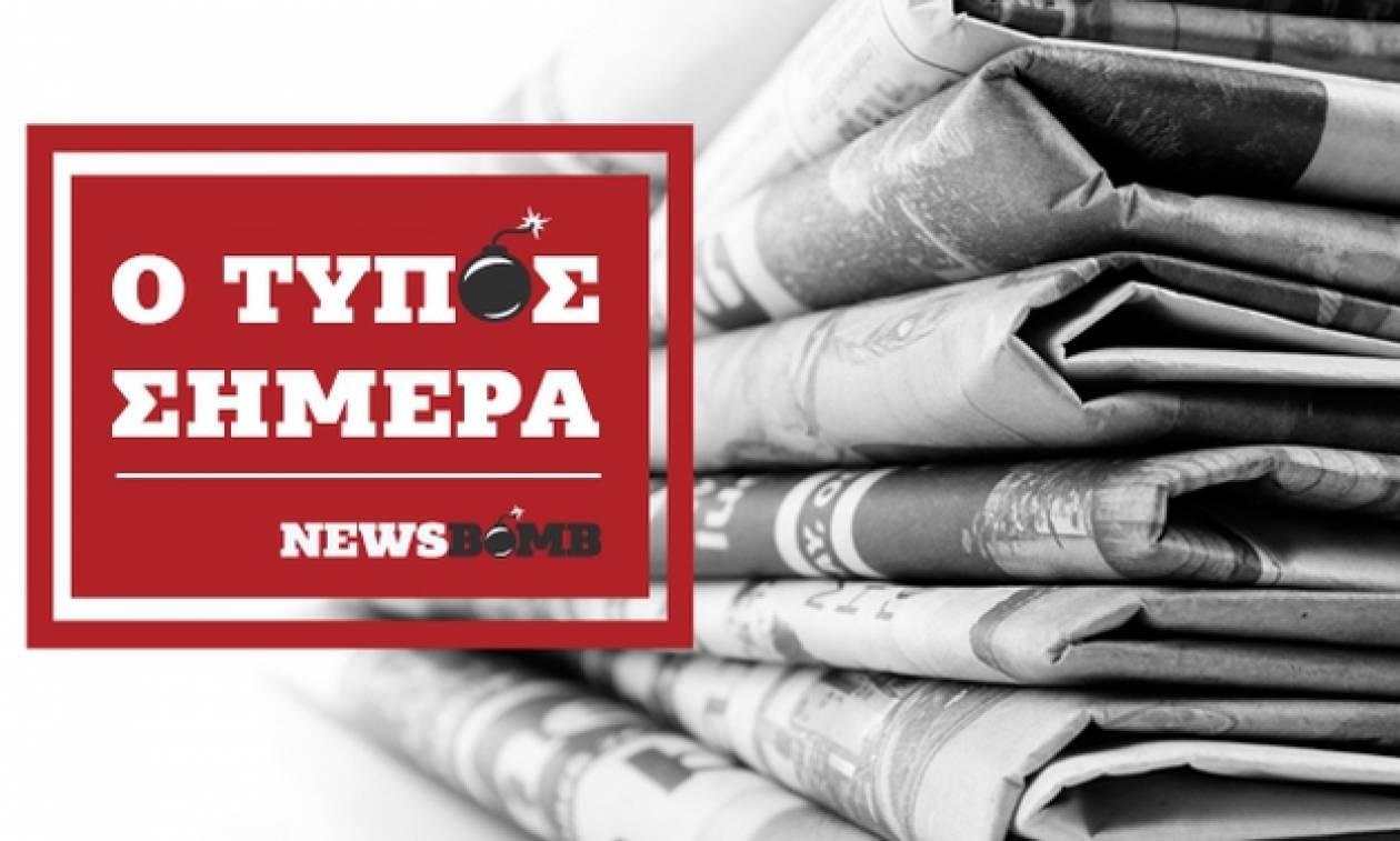 Εφημερίδες: Διαβάστε τα πρωτοσέλιδα των εφημερίδων (19/06/2017)