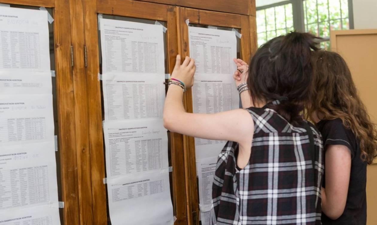 Ιστορία - Πανελλήνιες 2017: Δείτε τα θέματα στο Newsbomb.gr