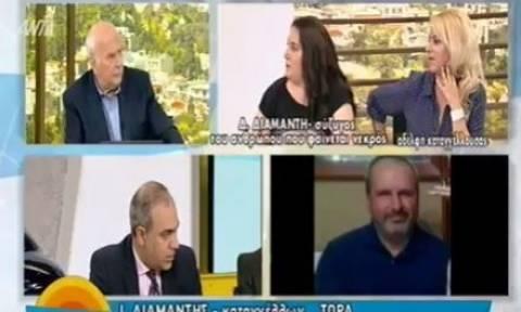 Απίστευτο: Ο... νεκρός επί 14 χρόνια Διαμαντής μίλησε LIVE στο «Καλημέρα Ελλάδα» (vid)