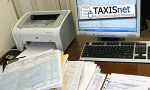 Φορολογικές δηλώσεις: Ένα βήμα πριν την κατάρρευση το Taxisnet
