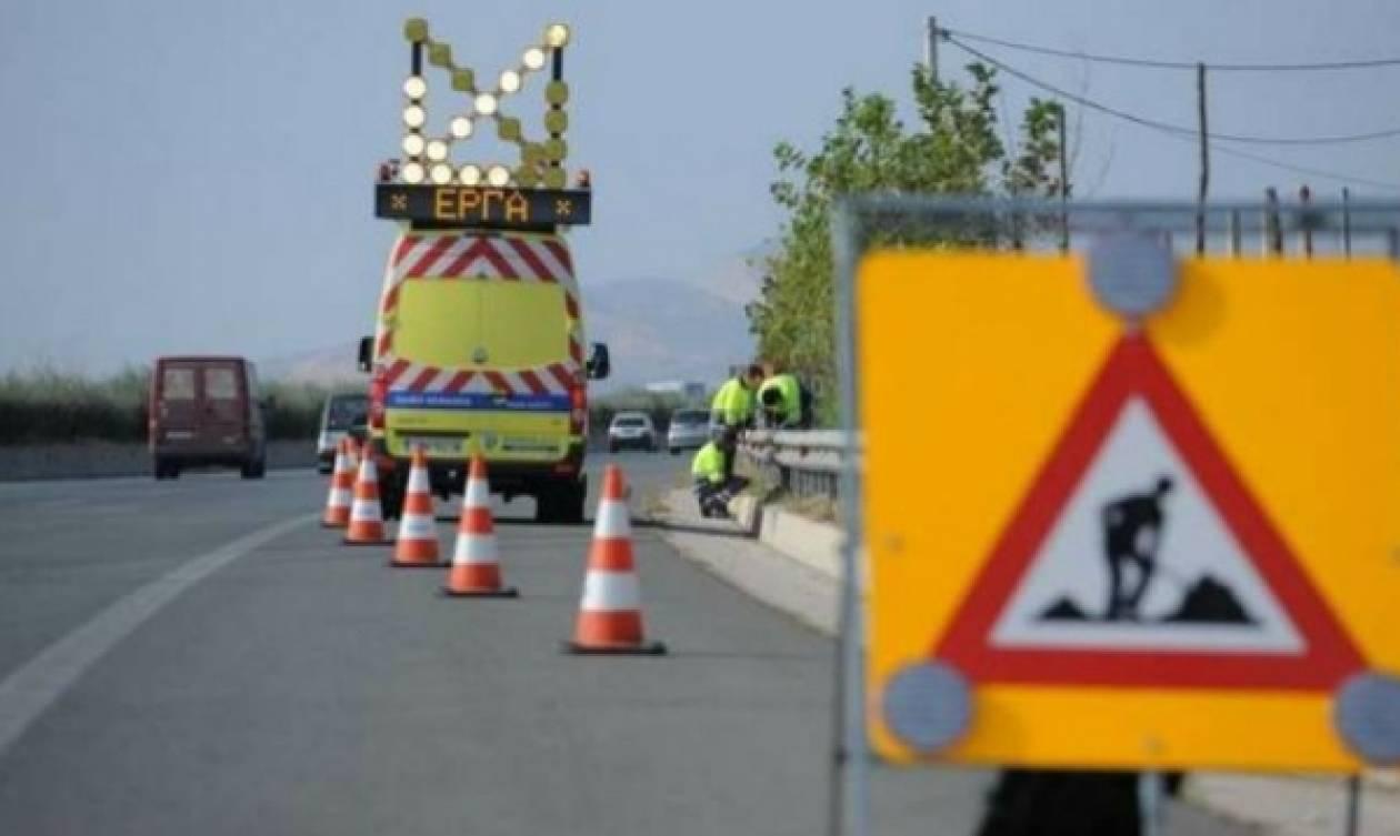 Προσοχή! Έργα στην Αθηνών - Λαμίας – Σε ισχύ νέες κυκλοφοριακές ρυθμίσεις
