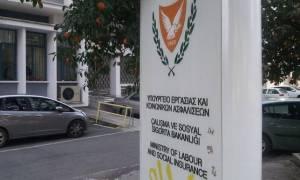 Λευκωσία: Πολίτης προσπάθησε να αυτοπυρποληθεί έξω από το Υπουργείο Εργασίας