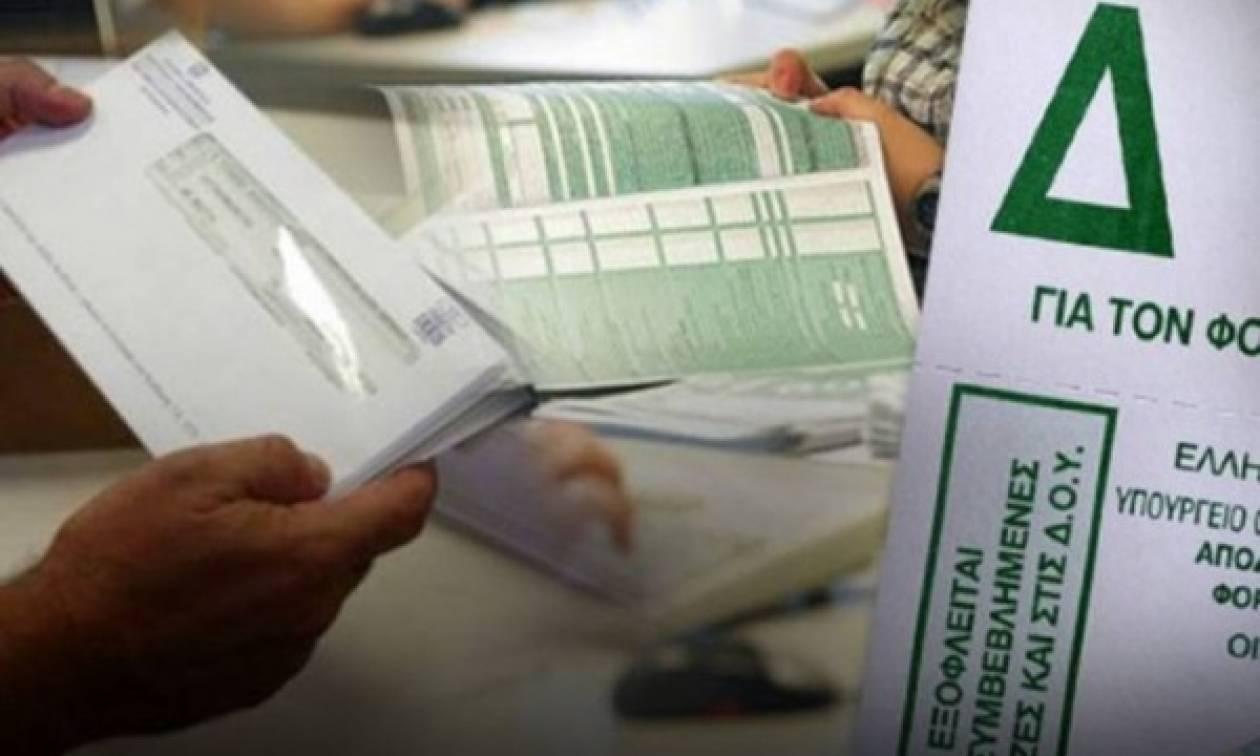 Επιστροφή φόρου: Σε ποιους πιστώνεται και ποιοι ενώ τη δικαιούνται δεν θα την λάβουν
