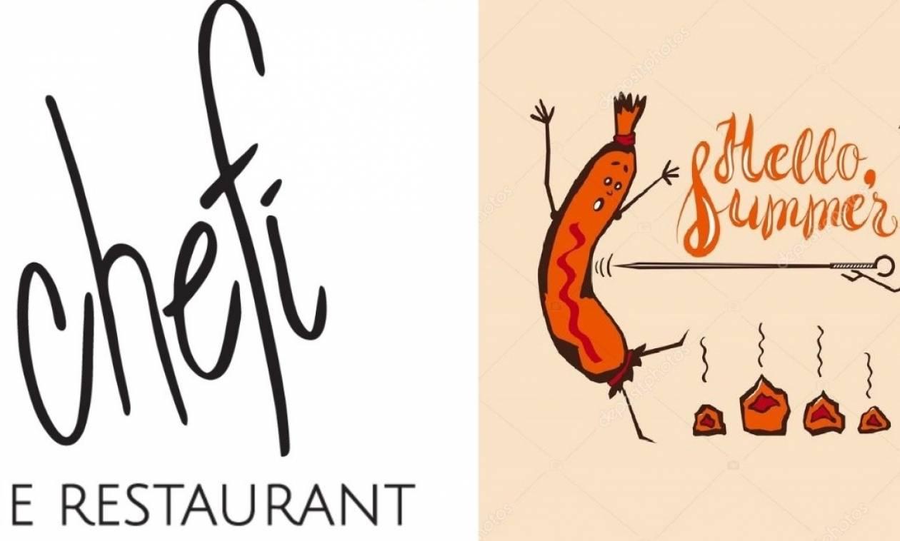 Το CHEFI σας υποδέχεται στο ετήσιο SUMMER BBQ την Πέμπτη 22 Ιουνίου