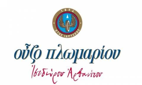 Το Ούζο Πλωμαρίου Ισιδώρου Αρβανίτου στο πλευρό των σεισμοπαθών