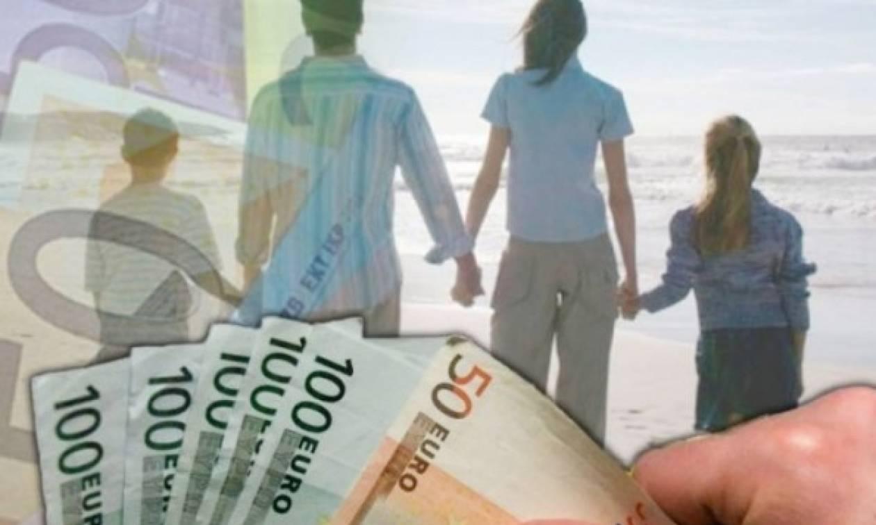 Οικογενειακό επίδομα: Μάθετε από την online εφαρμογή αν είστε δικαιούχος της β' δόσης