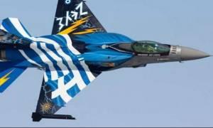 Κρητικός πιλότος «τρέλανε» κόσμο σε διαγωνισμό επίδειξης μαχητικών αεροσκαφών! (video)