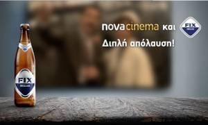 Συνεργασία Nova με «FIX Hellas»… επί της οθόνης!