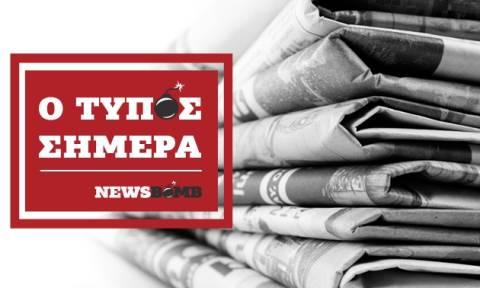 Εφημερίδες: Διαβάστε τα πρωτοσέλιδα των εφημερίδων (22/06/2017)