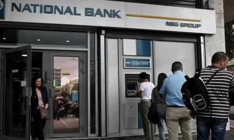 Правительство Греции планирует ослабить контроль за движением капитала