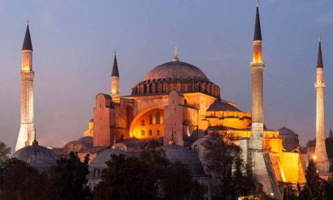 Foreign Ministry's announcement on the Koran reading and holding of prayers in Hagia Sophia