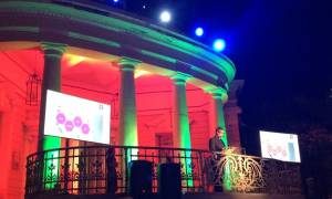 APIVITA: Πρόγραμμα οικολογικού αλφαβητισμού για τα παιδιά της Πίνδου