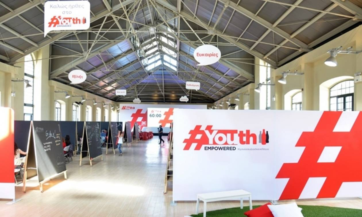 Youth Empowered: Ένα πρόγραμμα που φέρνει τους νέους πιο κοντά σε ουσιαστικές ευκαιρίες απασχόλησης