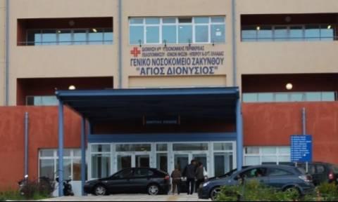 Νοσοκομείο Ζακύνθου: Σε πλήρη λειτουργία τα χειρουργεία