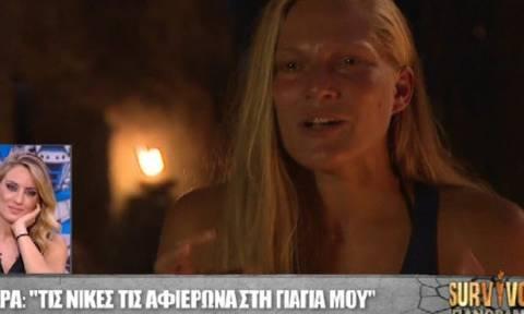 Τα δάκρυα της Σάρας on camera - Τι είπε η παίχτρια για την αποχώρηση της