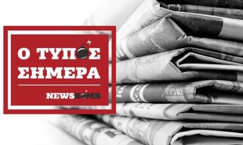 Εφημερίδες: Διαβάστε τα πρωτοσέλιδα των εφημερίδων (23/06/2017)