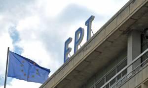 Προκηρύχθηκε η θέση του διευθύνοντος συμβούλου για την ΕΡΤ