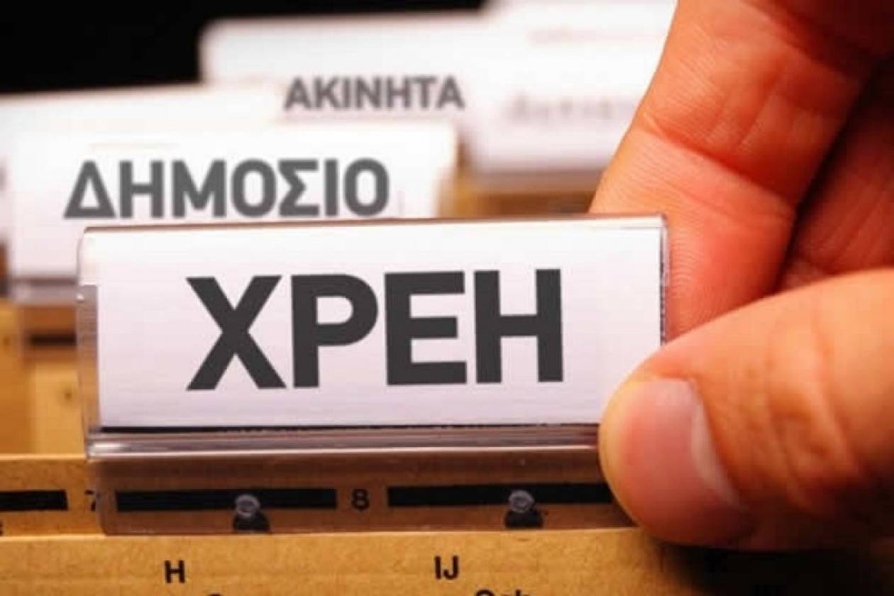 Εξωδικαστικός μηχανισμός ρύθμισης οφειλών: Αποτελεί «δεύτερη ευκαιρία» για τους επιχειρηματίες;